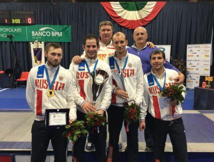 Сборная России по шпаге завоевала золотые медали на этапе Кубка мира в Леньяно