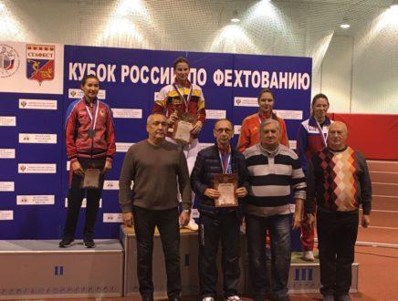 Светлана Трипапина завоевала бронзовую медаль Кубка России