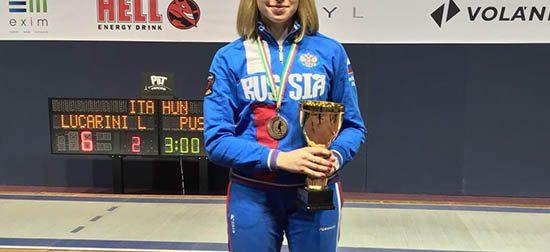 Евгения Подпаскова заняла третью ступень пьедистала этапа Кубка мира среди саблисток до 21 года