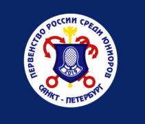 Спортсмены нашей школы завоевали 7 медалей разного достоинства на первенстве России среди юниоров до 21 года