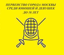 ПМ ДО 18