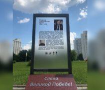 Благодарим Префектуру СВАО и Управу района Свиблово!