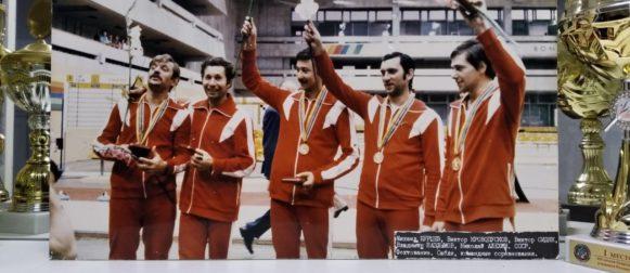 Олимпиада 80!